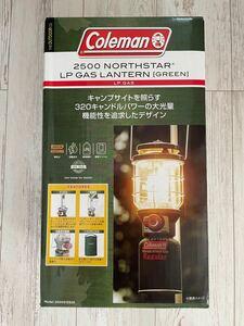 新品未開封 コールマン Coleman ランタン 2500 ノーススター グリーン 緑