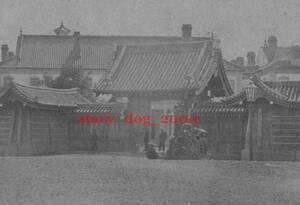 複製復刻 絵葉書/古写真 東京 赤坂仮皇居と太政官 内閣 赤坂御用地 明治期