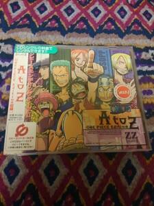 CD ZZ/A to Z(ONE PIECE Edition収録)  ZZ
