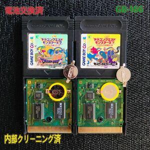 GB -166 電池交換済 ドラゴンクエストモンスターズ 2本セット