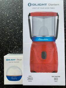 新品 Olight Olantern + Obulb セット ランタン キャンプ オーライト LED ライト アウトドア