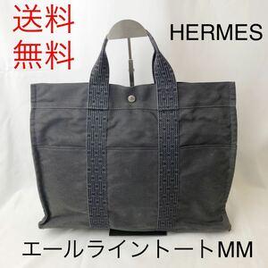 ☆送料無料☆エルメス HERMES エールライン トートMM グレー ショルダー レディース メンズ ユニセックス 人気 バッグ