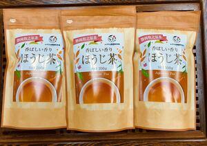 【産地直売】茶葉 お得な3袋セット♪一番茶 ほうじ茶100g×3