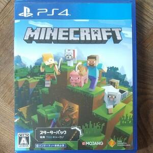 【PS4】 Minecraft Starter Collection売れるわけないですよね