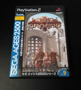 PS2・ゲイングランド・ハガキ付完品
