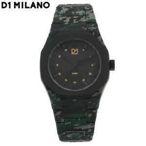 D1 milano ミラノ 時計 カモフラ 腕時計 迷彩