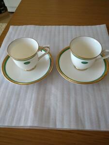カップ&ソーサー LANCEL コーヒーカップペアセット