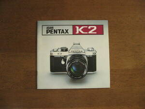 Pentax K2 catalog [ all 27 page,K2 strongest catalog / postage included ] PENTAX K2 catalog