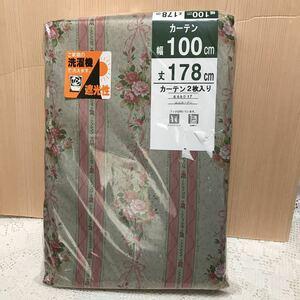 遮光カーテン 2枚入り 幅100cm 丈178cm 花柄 新品