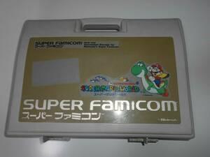 SFC スーファミ スーパーファミコン スーパーマリオワールド ヨッシー NINTENDO 清掃品 収納 ボックス キャリー ケース テーブル f