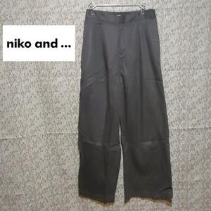 niko and… ニコアンド パンツ ブラウン