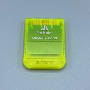 PlayStation メモリーカード