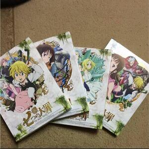 七つの大罪 DVD セット