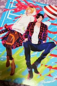 ハイキュー同人誌【DATE】黒研 Waltz/紅