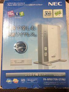 ジャンク品 無線LANルーター Wi-Fi