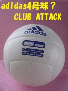 21140★☆ adidas4号球?CLUB ATTACK