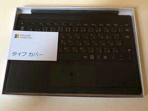 【新品未使用未開封】マイクロソフトSurface Pro用 タイプカバー (ブラック) 日本語配列 FMM-00019 送料無料