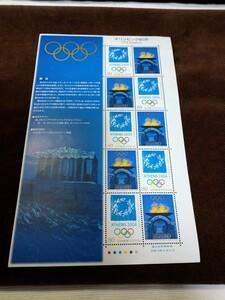 記念シート アテネオリンピック記念 2004