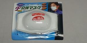 ■長定#757・020126-2W2(60)/立体型マスク厚地 3枚入 トーヨー 1660M インフルエンザ対策推奨品ウイルス感染予防