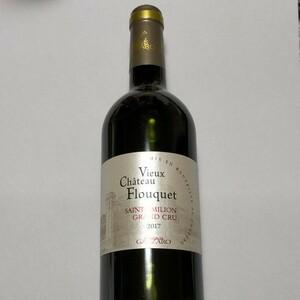 赤ワイン2本セット ビューシャトーフルーケ2017サンテミリオン グランクリュ