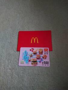 【 マックカード商品 】