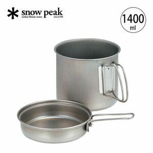 スノーピーク トレック 1400 snow peak SCS-009