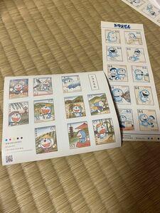 ドラえもん 切手63円シート 84円シート