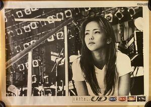 Amuro Namie maxell extra-large B0 poster
