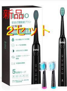 音波歯ブラシ 歯ブラシ 電動 ブラック 3本替えブラシ IPX7防水 USB充電