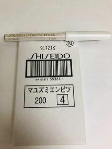 SHISEIDO 眉墨鉛筆4番グレー アイブロウペンシル 6本セット