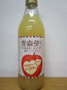 青森便り・青森県産りんご100% 1L6本1ケース