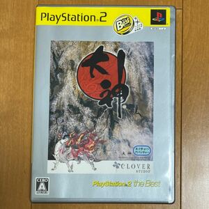 【PS2】 大神 [PlayStation2 the Best]