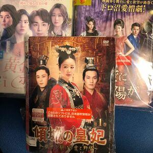 アジアドラマ DVD 全巻セット