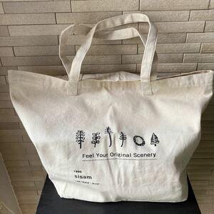 シサム工房 エシカルトートバッグ トートバッグ エコバッグ 巾着 帆布 マザーズバッグ かばん フェアトレード