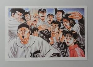 @ [Rookies Rookies] Postcard (Morida Masanori) Jumping Prize