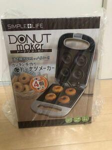 【新品】 ドーナツメーカー / ブラック(黒)