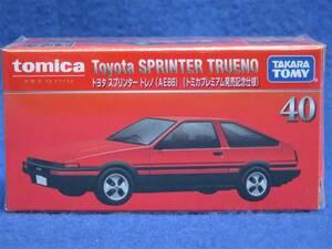 新品未開封 トミカプレミアム #40 トヨタ スプリンター トレノ(AE86) (トミカプレミアム発売記念仕様) / Toyota SPRINTER TRUENO