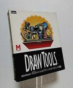 処分価格!DRAW TOOLS イラストレーター、フリーハンドユーザー待望のプラグインモジュール集!