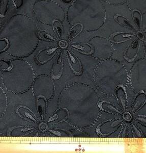 高級刺繍生地 レース刺繍 エレース生地ンブロイダリーレース ブラック 50cm×48cm 日本製