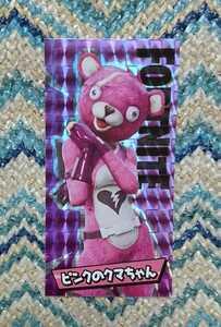 送料ミニレター63円 フォートナイト コロコロコミック7月号付録の「ピンクのクマちゃん シール」のみ