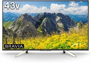 ソニー 43V型 4K液晶テレビ KJ-43X7500F 無線LAN/ブラウザ機能/音声検索/youtube/Amazonビデオ/netflix/hulu/ディズニー+ 引取可 保証有