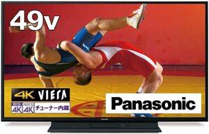 パナソニック 49V型4Kダブルチューナー内蔵液晶テレビ TH-49GR770 2TBHDD&BDドライブ内蔵/ブラウザ機能/VOD搭載/2画面分割 引取可能 保証有