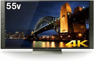 ソニー 55V型4K液晶テレビ 55X9500E Android TV/無線LAN/ブラウザ機能/youtube/Amazonビデオ/netflix/hulu/HDR 保証有 引取可能