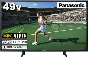 パナソニック 49V型4Kダブルチューナー内蔵液晶テレビ TH-49HX750 Dolby Atmos/ブラウザ機能/VOD搭載/2画面分割 引取可能 保証有
