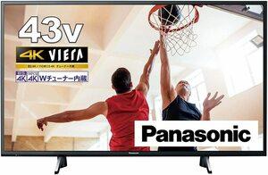 パナソニック 43V型液晶テレビ 4Kダブルチューナー内蔵 TH-43GX755 無線LAN/ブラウザ機能/VOD搭載/2画面分割 2020/10~1年保証 引取可