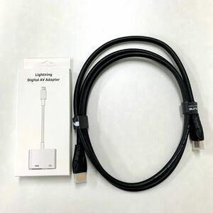 2点!即日発送!iphone HDMI変換アダプタ 1.5m HDMI ケーブル