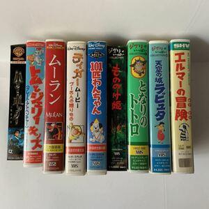 ディズニー VHS ビデオテープ ディズニーアニメ ピーターパン