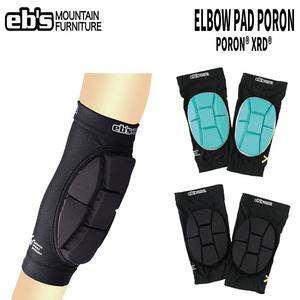 30%OFF eb's ELBOW PAD-PORON XRD JADE (ML) エビス スノーボード プロテクター 肘用 ひじ用 ヒジ用