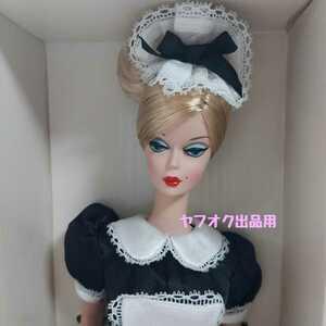 レア 限定 バービー フレンチメイド ファッションモデルコレクション FMC シルクストーン メイド ファッションモデル
