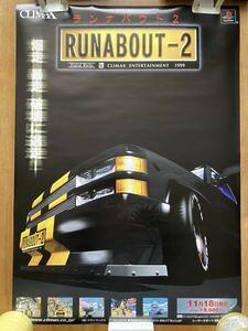 ランナバウト2 スーパーランナバウト B2ポスター 2枚セット 販促用 非売品 当時物 PS ドリームキャスト ゲーム ポスター